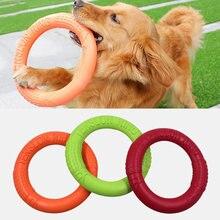 1 шт игрушки для собак летающие диски забавная силиконовая летающая