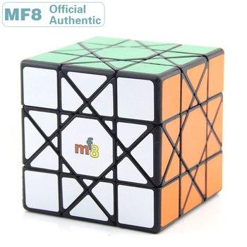MF8 Sun 3x3x3 Magic Cube Bandaged/Full Function Super 3x3 Professional Speed Puzzle Twisty Brain Teaser Educational Toys For Kid super brain