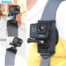 Вращающийся на 360 градусов рюкзак с быстроразъемным ремнем и креплением на пряжке для экшн камеры Gopro Hero 8/7/6/5/4/3 Xiaoyi