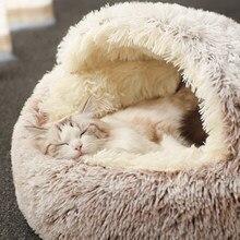 Coussin de couchage Super doux pour chiens et chats, niche ronde et chaude pour l'hiver, tapis de maison en peluche pour animaux de compagnie, 40/50cm