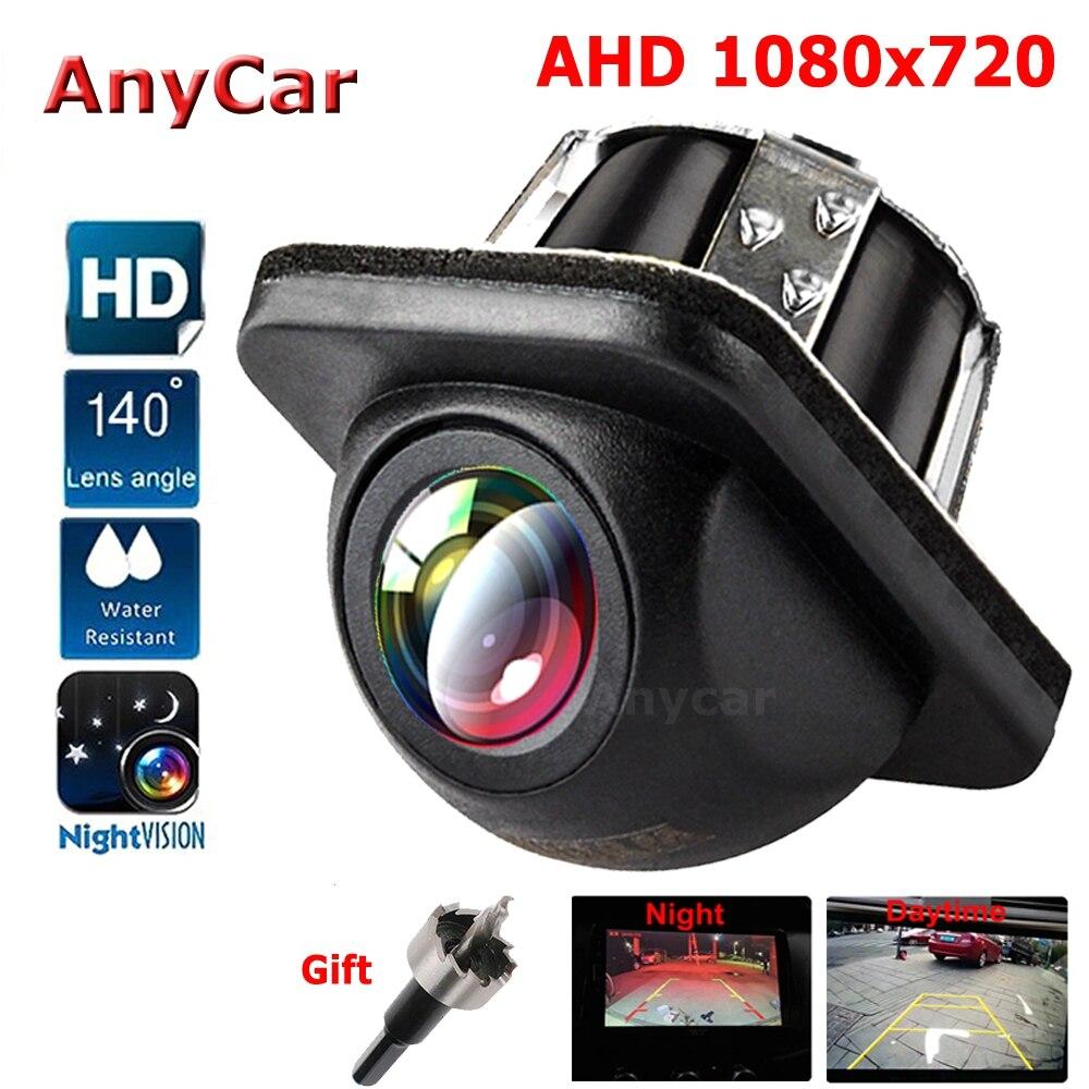 Car Reverse Camera Rear View Camera AHD 720p Night Vision Backup Parking Camcorder Highly Waterproof Reversing Monitor