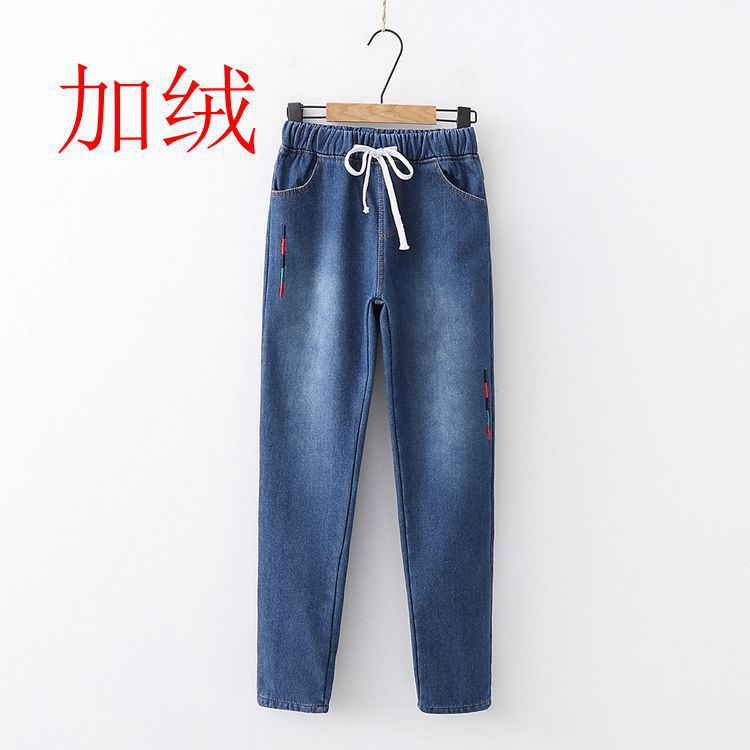 2018 Autumn And Winter New College Style Literature And Art Cartoon Retro Solid Color Jeans Versatile Brushed And Thick Harem Pa