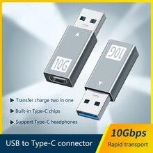 Aluminum Alloy Shell USB to Type-C Gen2 USB3.1 Adapter Converter Built-in Chip 28TE