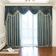 Luxury European Style Curtains for Living Dining Room Bedroom Solid Color Jacquard Chenille FabricCurtain Valance Curtains
