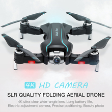 2019 New S17 Selfie Drone 4K HD Gimbal Dual Camera Gesture photo Optical Flow Profesionales Foldable RC Quadcopter VS SG106