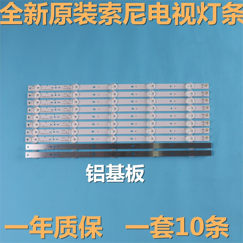 395mm LED Backlight Lamp Strip 5leds For Sony 40 Inch TV  KLV-40R470A KDL-40R473A SVG400A81 REV3 121114 S400H1LCD-1