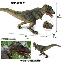 Jurassic Model Static Animal Model Ornaments Large Size Overlord Dragon Tyrannosaurus Solid Dinosaur Garage Kit Toy