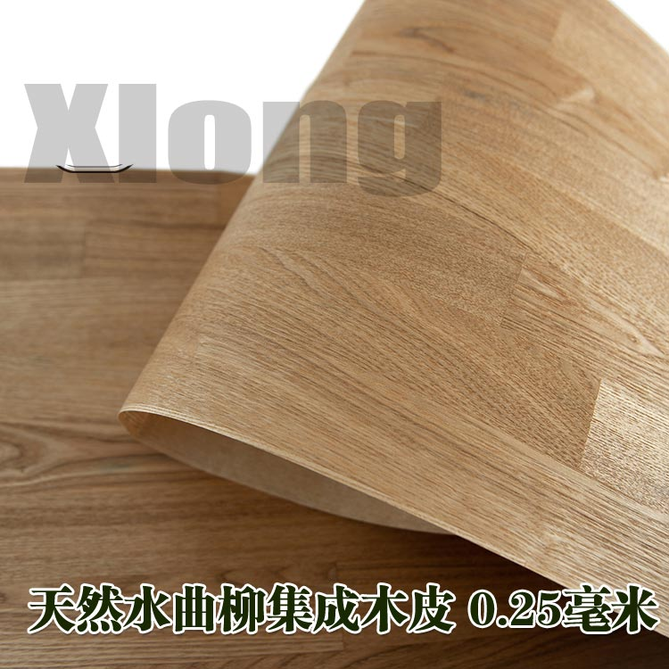 L:2.5Meters Width:400mm Thickness:0.2mm Natural Fraxinus Bark Solid Wood Fraxinus Bark