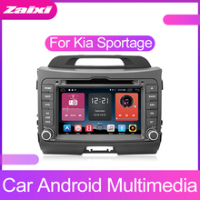ZaiXi Android 2Din Car MP5 Multimedia Video Player GPS Car Radio Auto Radio Stereo Audio For Kia Sportage / Sportage R 2010~2015