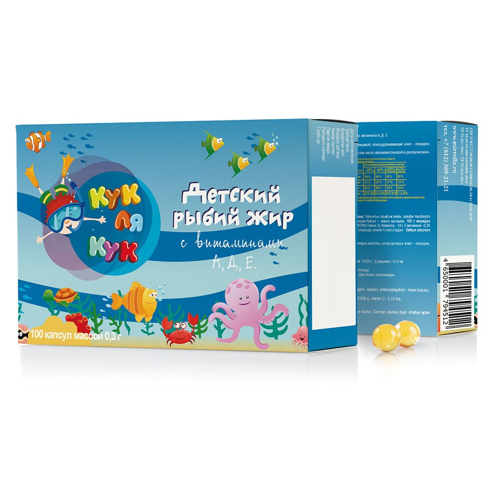 Children's Fish Oil