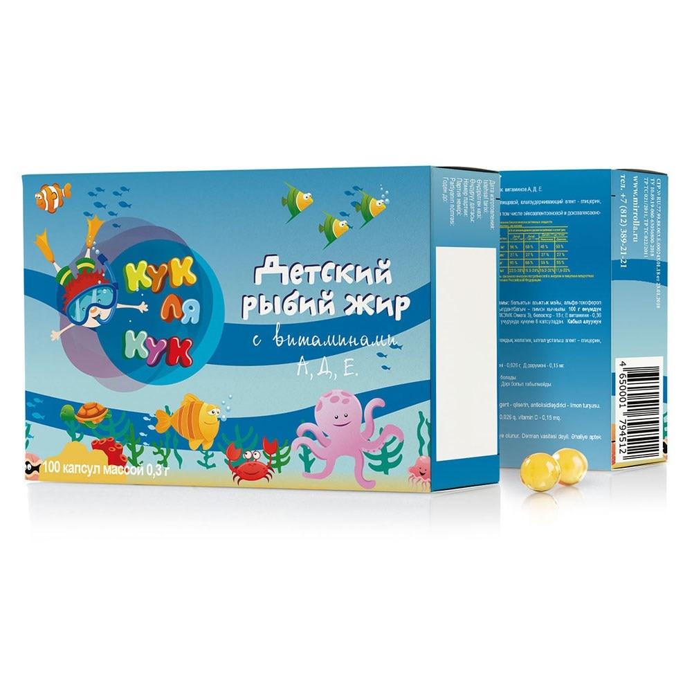 Children's Fish Oil