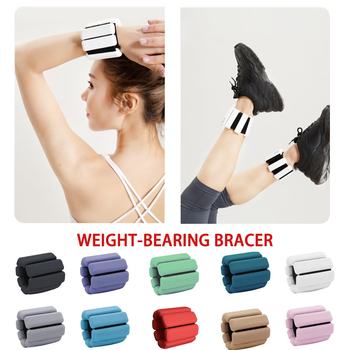 1 Pair Silicone Weight-bearing Bracer Adjustable Waterproof Yoga Pilates Training Exercise Fitness Wristband  in Dancing Running 1