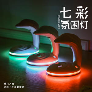 Rainbow-Light Chargeable-Projection-Lamp Product Dolphin Dormitory Photo-Shoot Useful