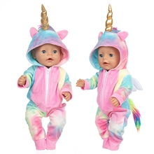 2021 New Fashionable Onesie Doll Clothes Fit For 18inch/43cm born baby Doll clothes reborn Doll Accessories