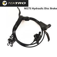 Tektro hd m275 Гидравлический дисковый тормоз для горного велосипеда