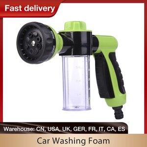 Image 1 - Neue Auto Waschen Schaum Grün Wasser Pistole Auto Washer Tragbare Durable Hochdruck Für Auto Waschen Düse Spray Kostenloser Versand