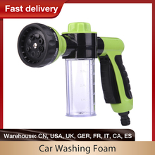 New Car Washing Foam Green Water Gun Car Washer Portable Durable High Pressure For Car Washing Nozzle Spray Free Shipping