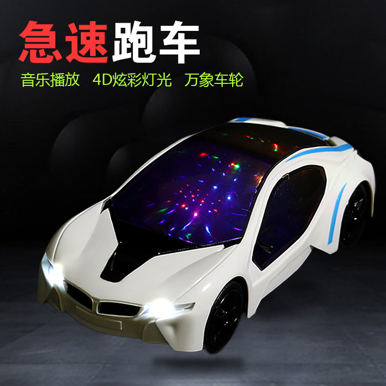 CHILDREN'S Electric Automobile New Style Music Light Rapid Sports Car Street Vendor Toy Hot Selling