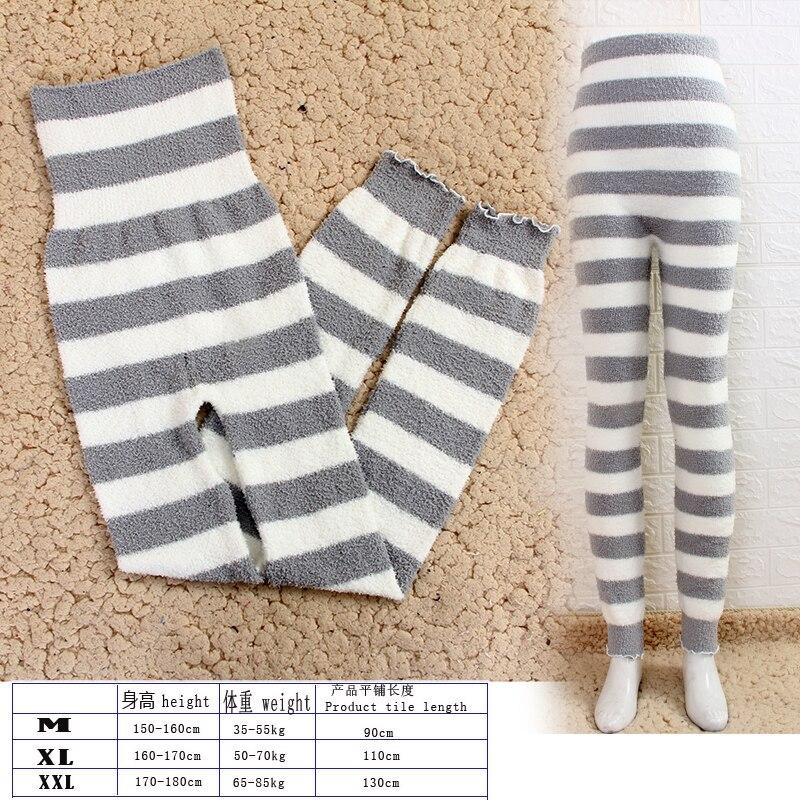 Теплые штаны из микрофибры, эластичные брюки для женщин, сохраняющие тепло, домашние штаны в физиологический период для увеличения - Цвет: HBT