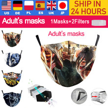 Máscara moda bonito máscara à prova de poluição reutilizável pm2.5 adulto máscara lavável unisex tecido à prova de gripe boca muffle máscara moda