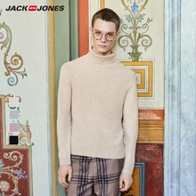 JackJones Mens Smart Casual basic Long sleeved Turtleneck Sweater 219324520
