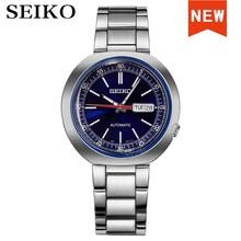 seiko watch men automatic watch top bran
