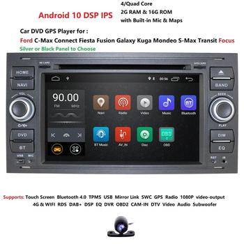 DSP IPS Android10.0 Quad core RAM 2G Car DVD GPS Radio stereo For Ford Mondeo S-max Focus C-MAX Galaxy Fiesta Form Fusion PC CAM image