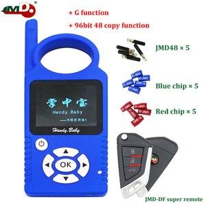 Original JMD Handy Baby V9.0.5
