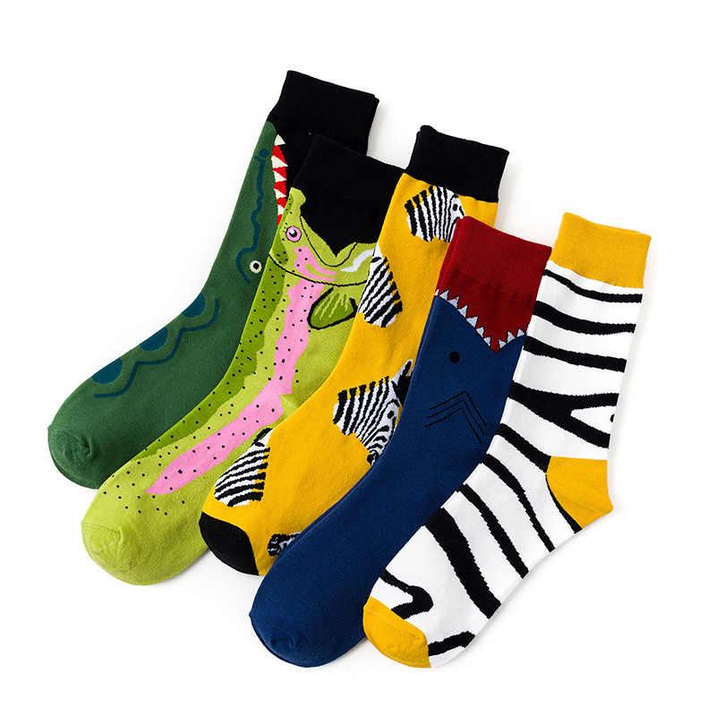 UGUPGRADE ekip pamuk mutlu çorap erkekler kadınlar için İngiliz tarzı rahat Harajuku tasarımcı marka moda yenilik sanat çift eğlenceli