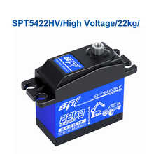 SPT Servo 22kg 180° SPT5422HV High Voltage Digital for 1:10 RC Car Boat Robot Airplane Model