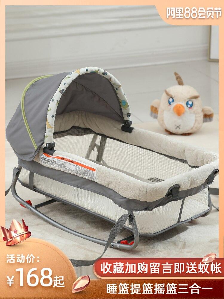 Baby Sleeping Basket Cradle Neonatal Bed Portable Pressure Prevention
