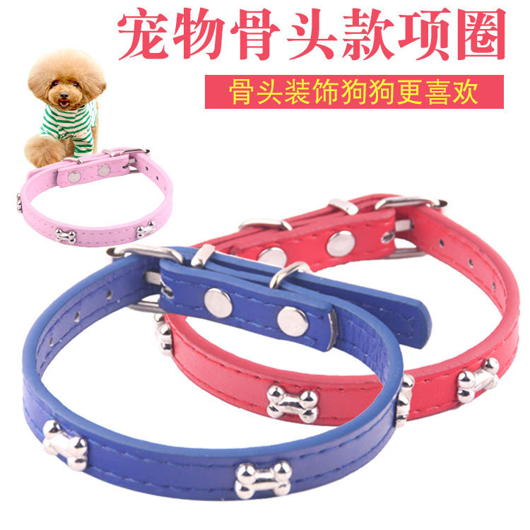 Pet Dog Collar Pet Pu Neck Ring Dog Gu Tou Xing Neck Ring Large And Medium Small Dogs Collar Dog Neck Ring
