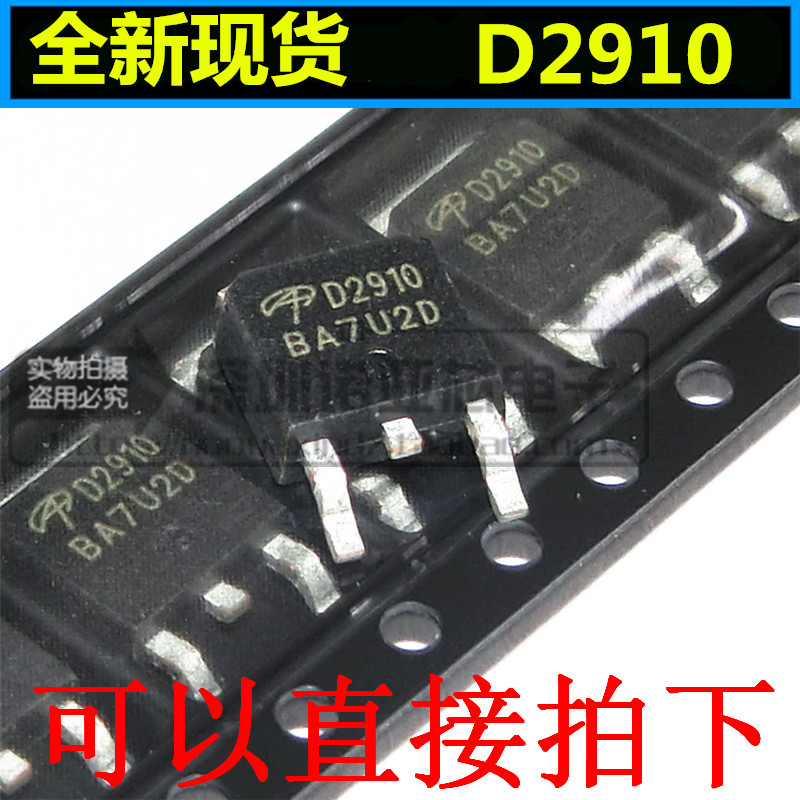 10pcs/lot New AOD2910 N-Channel Field Effect MOS Tube 31A 100V Patch TO252