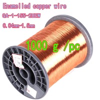 1000g Diameter 0.07 0.08 0.04 0.05 0.1 1.25 1.3MM T2 Copper Copper Wire QA Enameled Copper Wire Magnetic Coil Winding