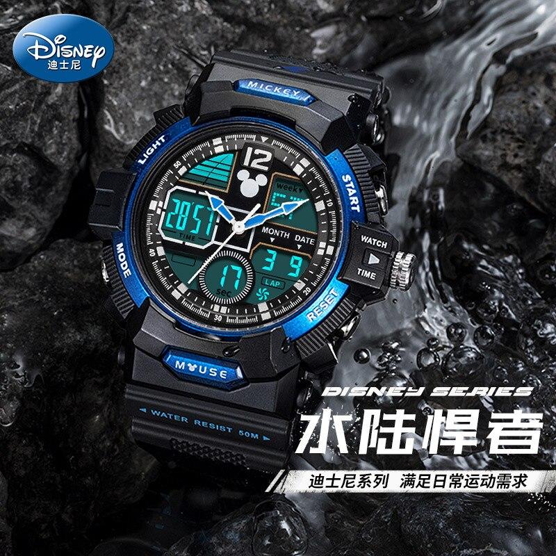 Disney Children% 27 лет Электронные часы Мальчик многофункциональный цифровой дисплей маленький младший средний школа ученики спорт часы