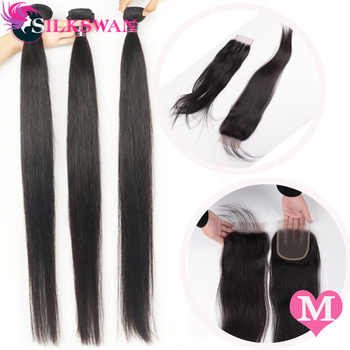 Silkswan Brazilian Straight 100% Human Middle Ratio Remy Hair 10-40 Inch 3 Bundles with Closure 10-28'' With Baby Hair For Women - DISCOUNT ITEM  44% OFF All Category