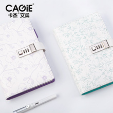 A5 Notepad Password Notebook Diary with Lock Hand Book Password Lock Notebook Travel Planner Journal Student Code Lock Note Book недорого