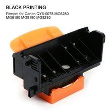 Qy6 0078 запасная насадка печатающая головка для ремонта офисного