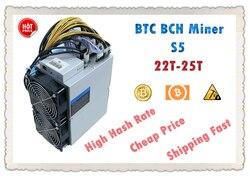 BTC Miner S5 22T Mit NETZTEIL Wirtschafts Als Antminer S9 S9k S9j S17 T17 S17E S17 + T9 + whatsMiner M3X M21S M20S Ebit E9 E10