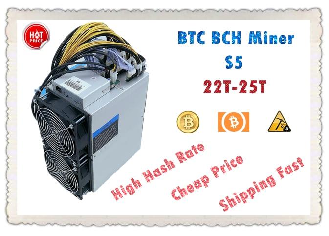BTC Miner S5 22T With PSU Economic Than Antminer S9 S9k S9j S17 T17 S17E S17+ T9+ WhatsMiner M3X M21S M20S Ebit E9 E10