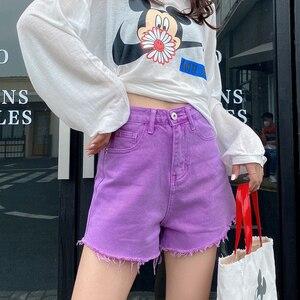 Purple Denim Short Jeans Feminino Summer Korean Jeans Woman High Waist Spodnie Damskie Plus Size Loose Casual(China)