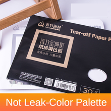 New Product for 2021 30 Pages of Toning Paper for Art Students Tearable Double-sided Disposable Gouache Acrylic Oil Painting