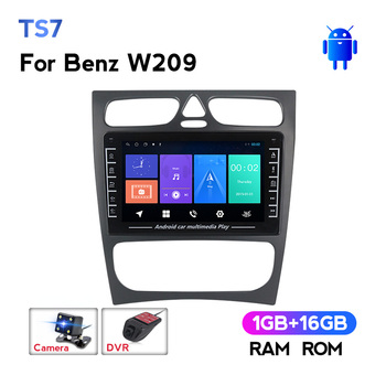 "MEKEDE 8""IPS screen Car Multimedia Android system radio Player for Mercedes Benz CLK W209 W203 W463 W208 SWC camera carplay image"