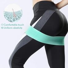 Adjustable Length Booty Bands Resistance Bands Exercise Bands for Legs Hips and Glutes Non-Slip Exercise Loop Bands Suit cheap CN(Origin)