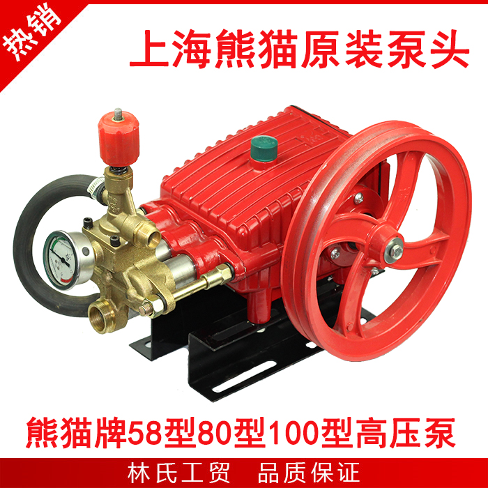 PX-58A High Pressure Pump 45bar For Cleaning Machine High Flow 40LPM Compact Copper Pump Cleaner Car Pressure Washer 380V AC 3KW