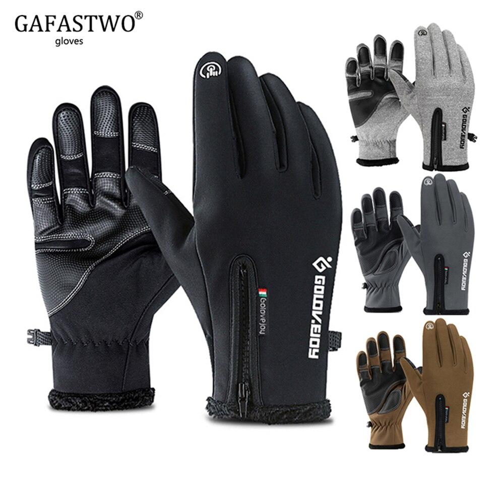 New Winter Warm Riding Men Gloves Women Windproof Touch Screen Black Outdoor Plus Velvet Zipper Waterproof Sports Climb Gloves