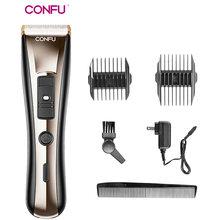 Профессиональный триммер для волос confu Беспроводная Машинка