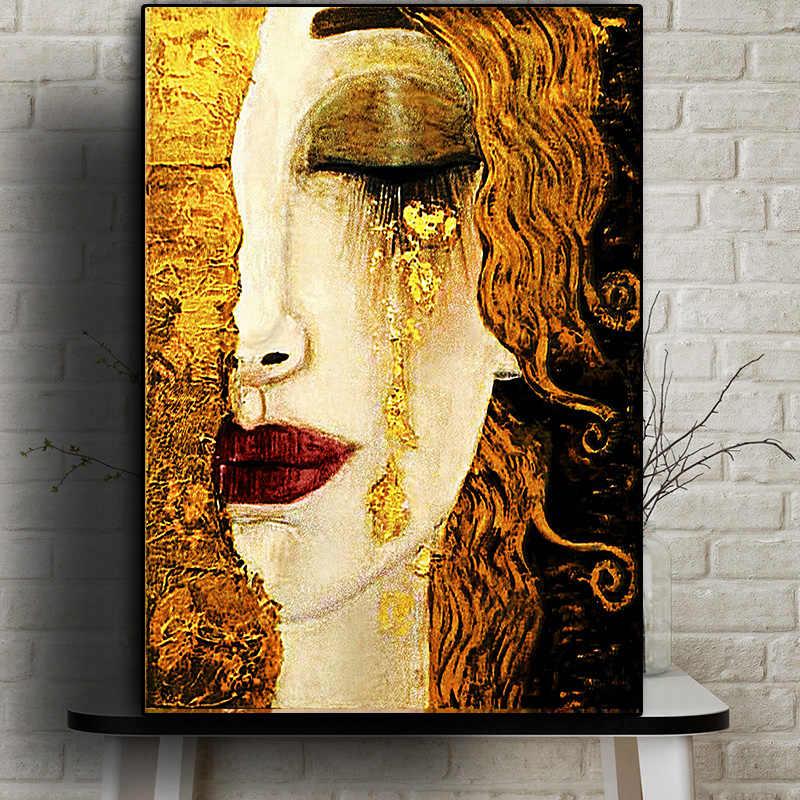 クラシックアーティストグスタフ · クリムト涙抽象油絵ポスターやプリントアートウォールの写真リビングルーム cuadros