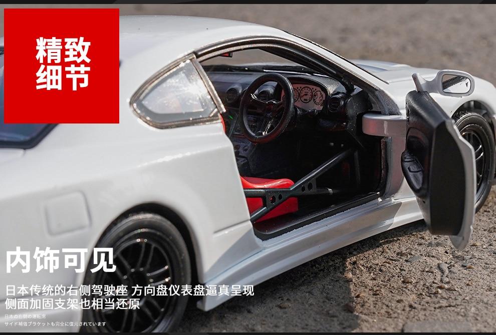 s15 corrida super esporte carro diecast display