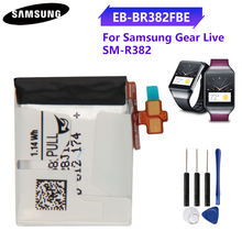 Оригинальный eb br382fbe батареи для samsung gear live sm r382